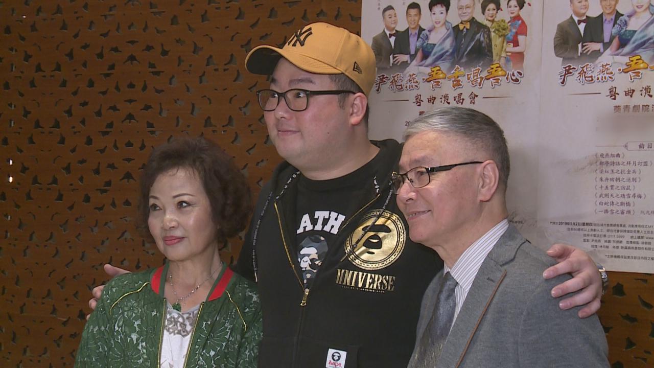 尹飛燕入行55周年 六月舉行紀念演唱會