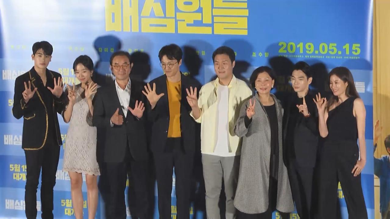 為入伍前最後作品宣傳 朴炯植喜參演商業電影