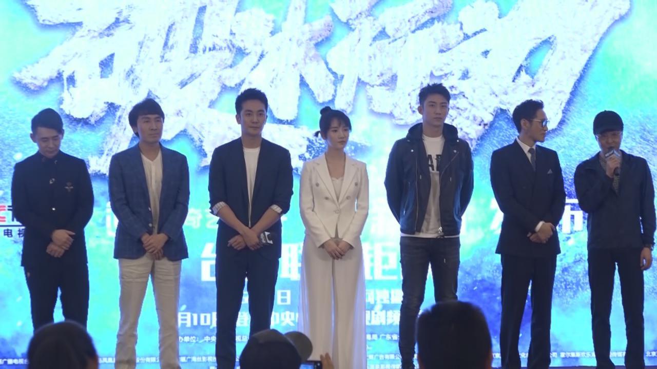 黃景瑜出席新劇宣傳活動 通過角色了解緝毒工作