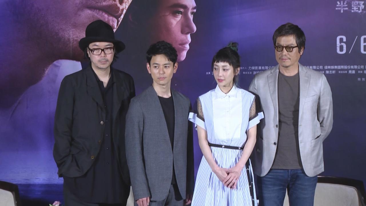 (國語)妻夫木聰台灣宣傳新戲 自言有意長居寶島