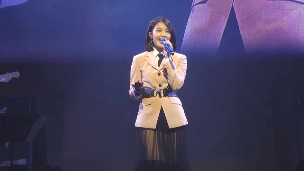 鄭恩地台灣舉辦演唱會 與台下歌迷合唱氣氛熱烈