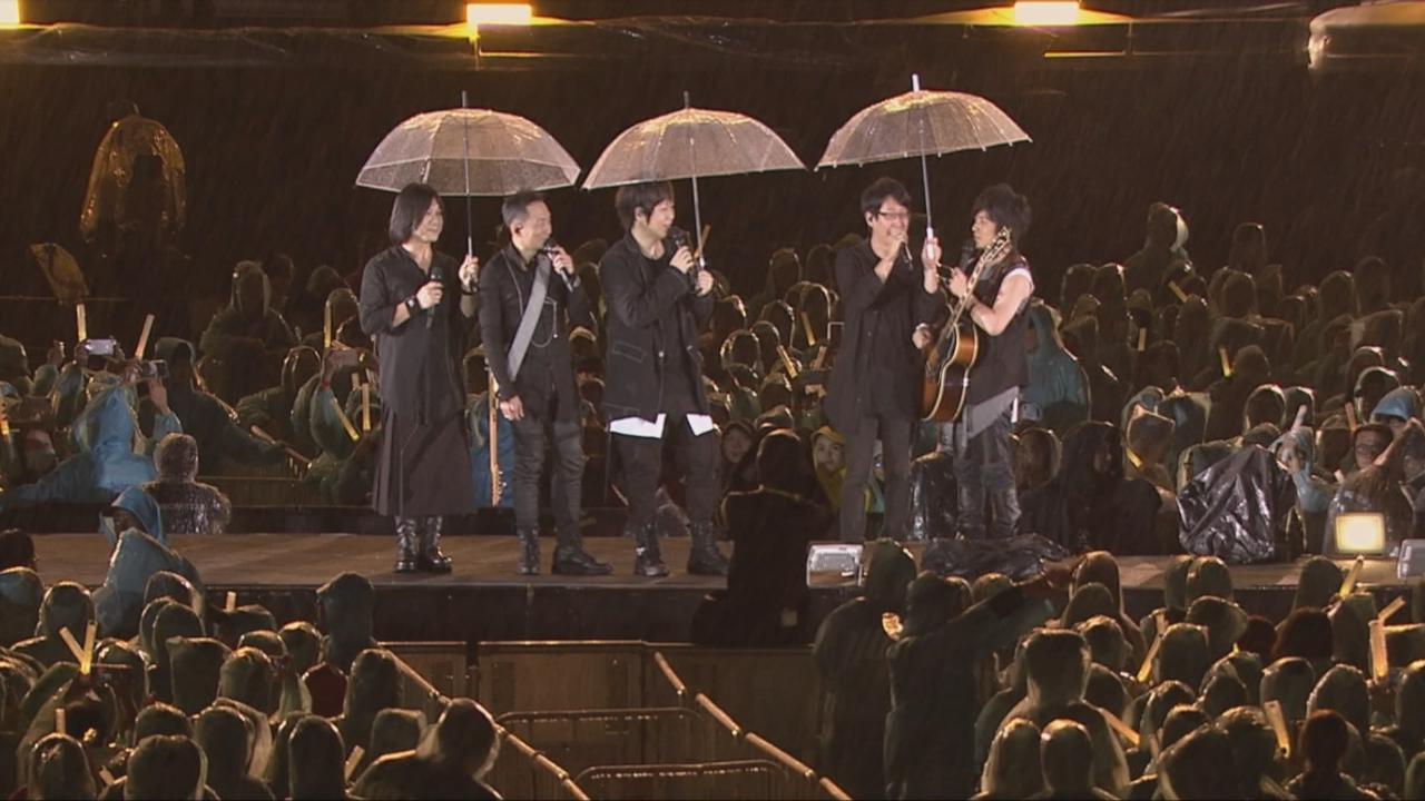 五月天戶外演唱會第二場 粉絲無懼風雨到場支持