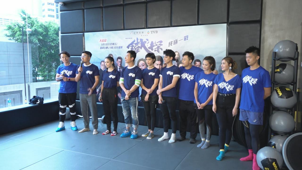 出席鐵探宣傳活動獲慶祝生日 王君馨日前拍戲不慎受傷