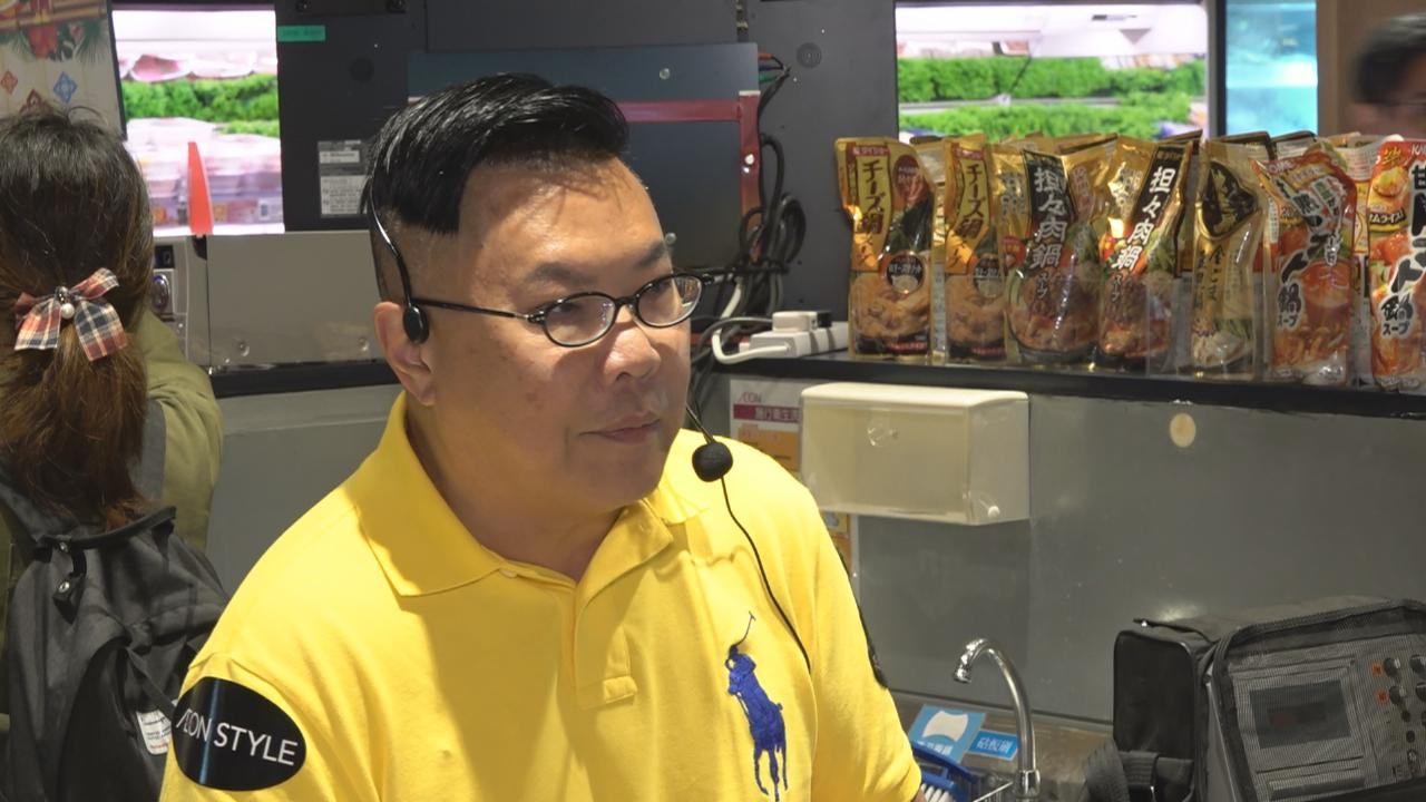 胡慧冲喜迎新泰王登基 深信會為泰國帶來正面影響