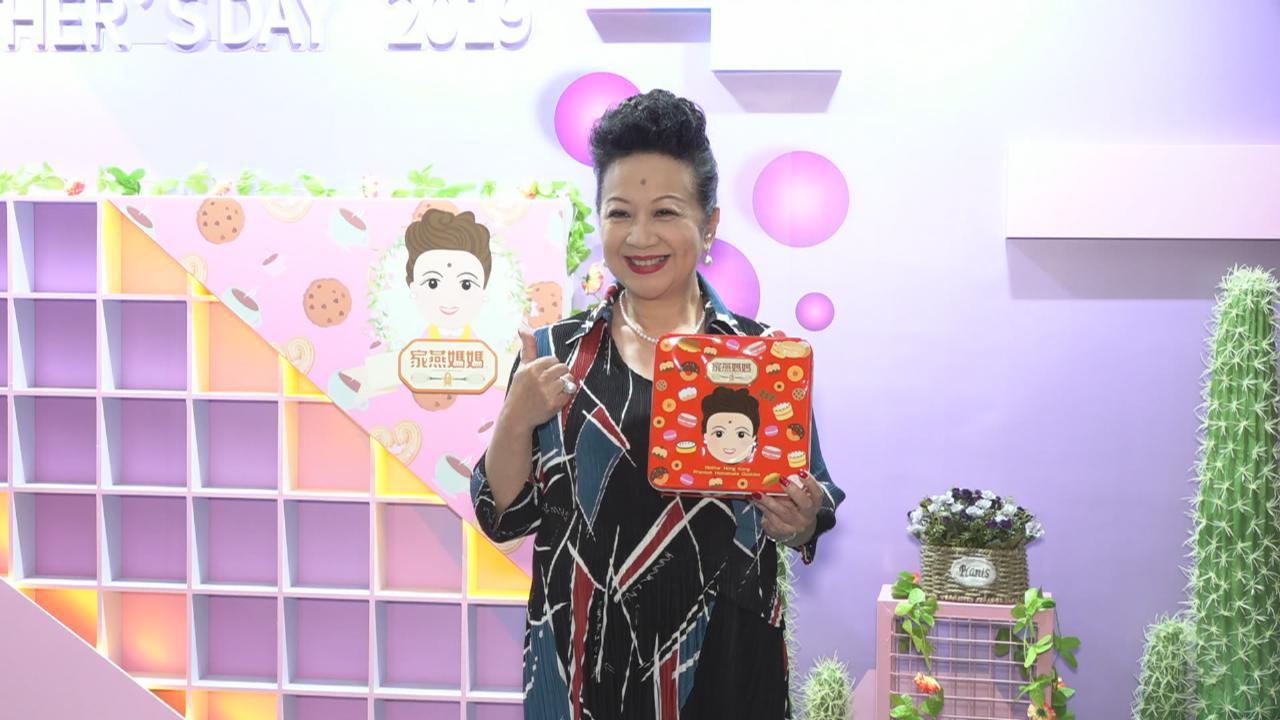 (國語)自家餅乾店推母親節新產品 薛家燕歌頌母親偉大