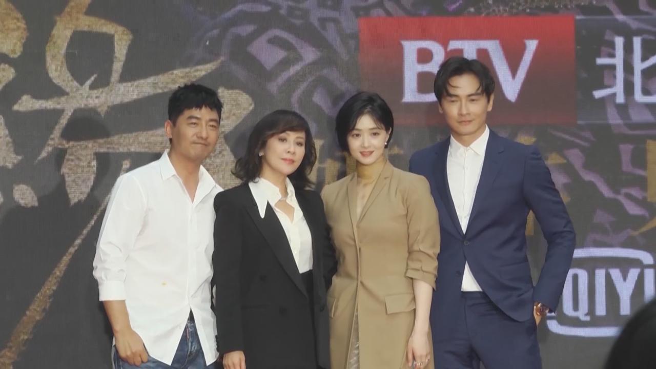 (國語)劉嘉玲北京宣傳新劇 透露製作質量乃最大顧慮