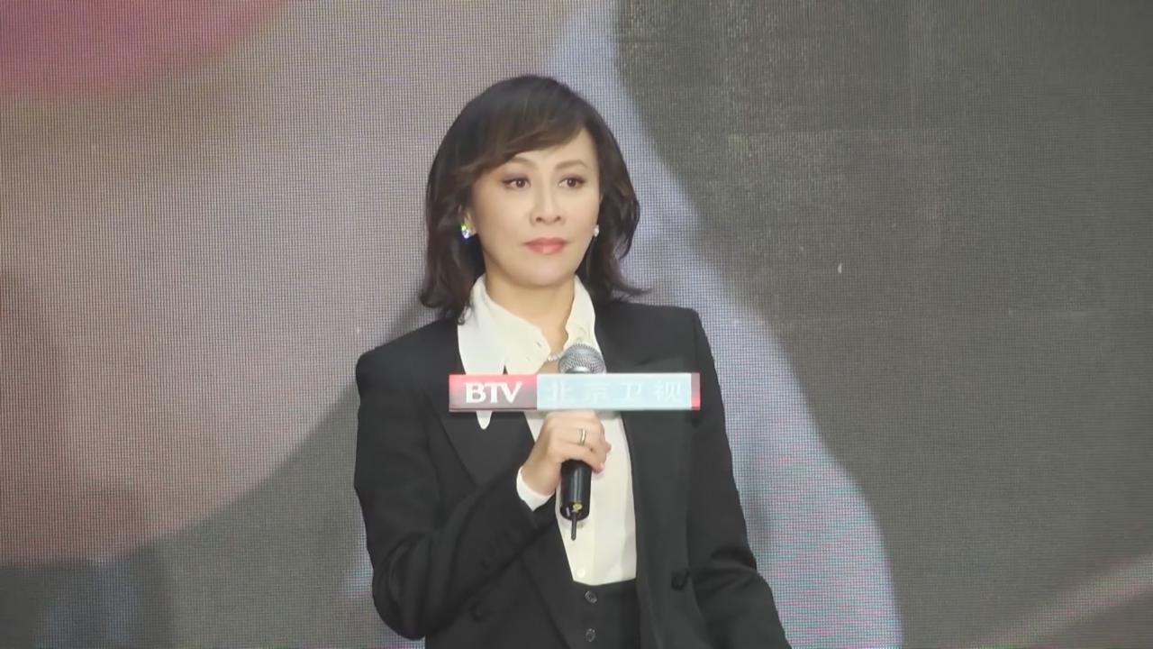 劉嘉玲北京宣傳新劇 透露製作質量乃最大顧慮