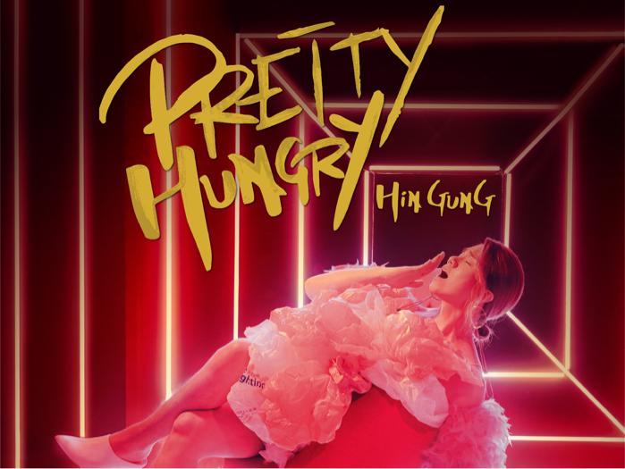 張敬軒惡搞容祖兒《Pretty Crazy》變《Pretty Hungry》 Low Cost Cosplay膠袋衫搶鏡