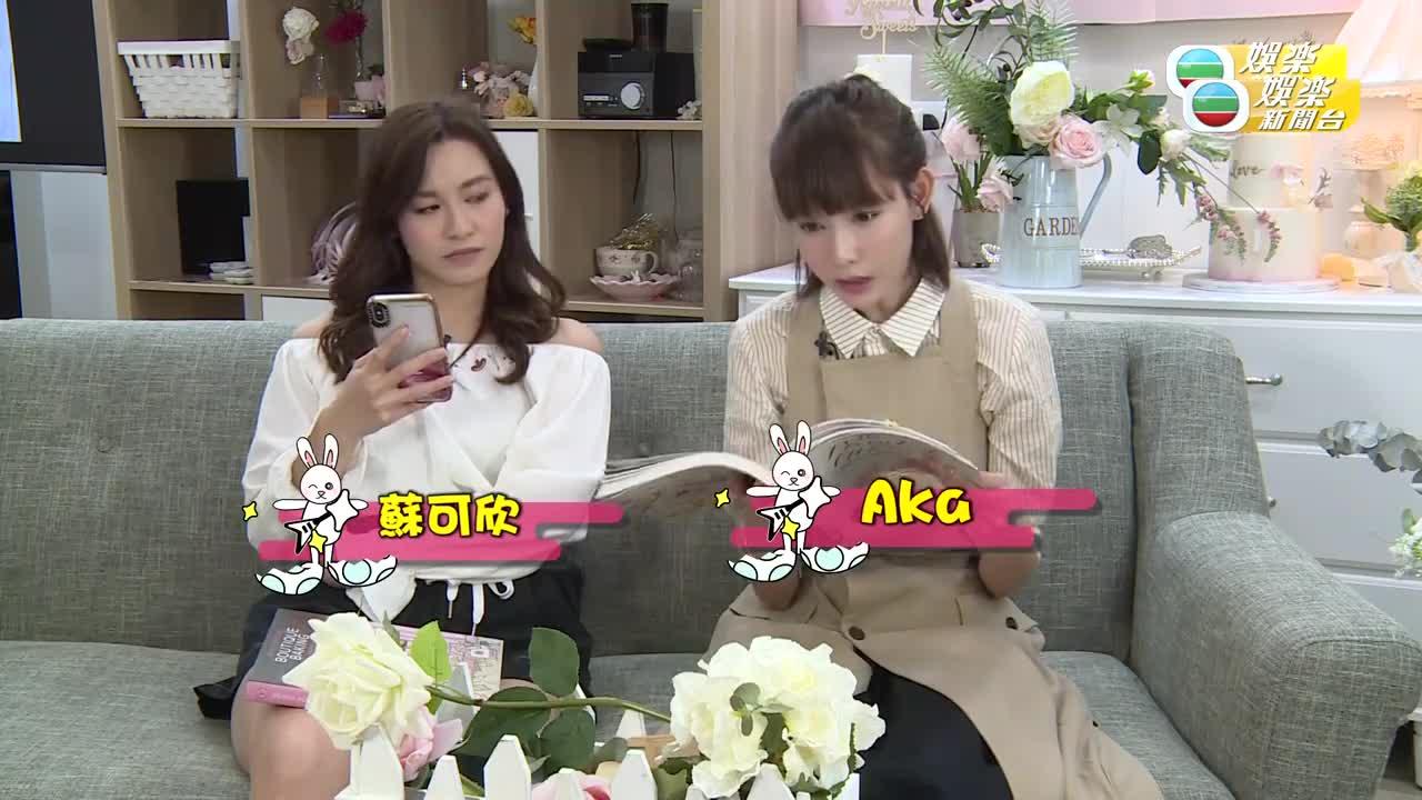 (母親節系列) Aka甜心獻禮報親恩 1