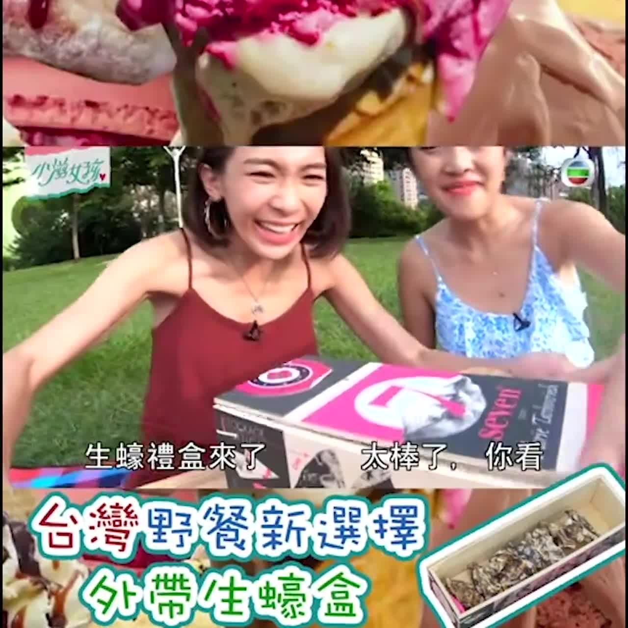 台灣野餐新選擇:外帶生蠔盒