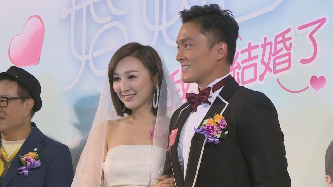 與高海寧宣傳婚姻合伙人 楊明透露暫時未有求婚計劃