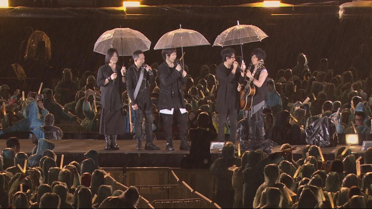 (國語)五月天戶外演唱會第二場 粉絲無懼風雨到場支持