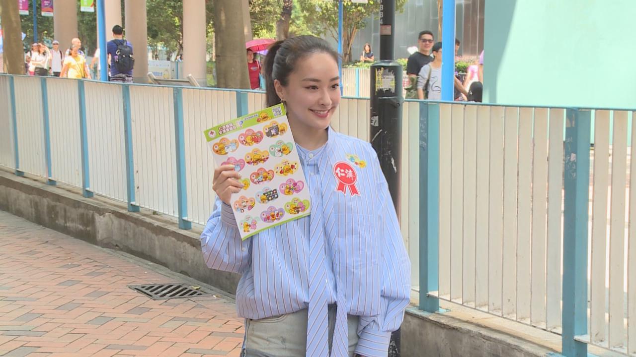 陳瀅首度參與香港賣旗籌款 分享外地做慈善活動經歷