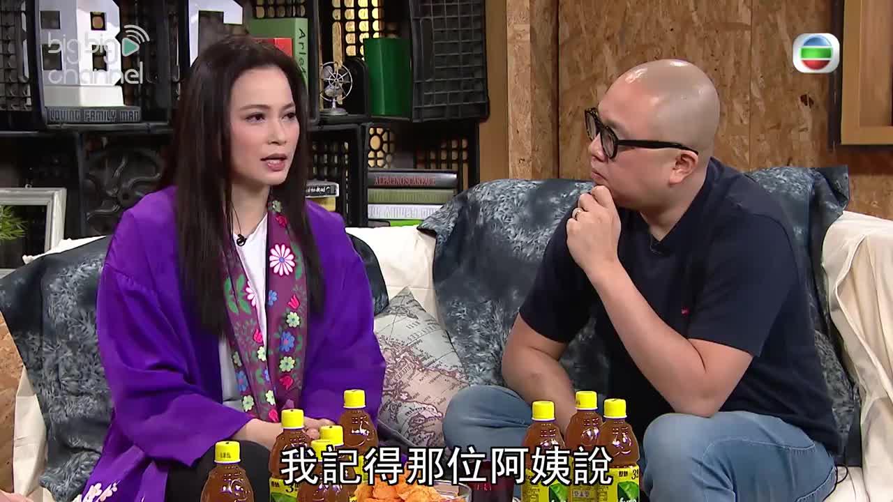 樊亦敏分享靈異故事 家傭有「蠱」怪
