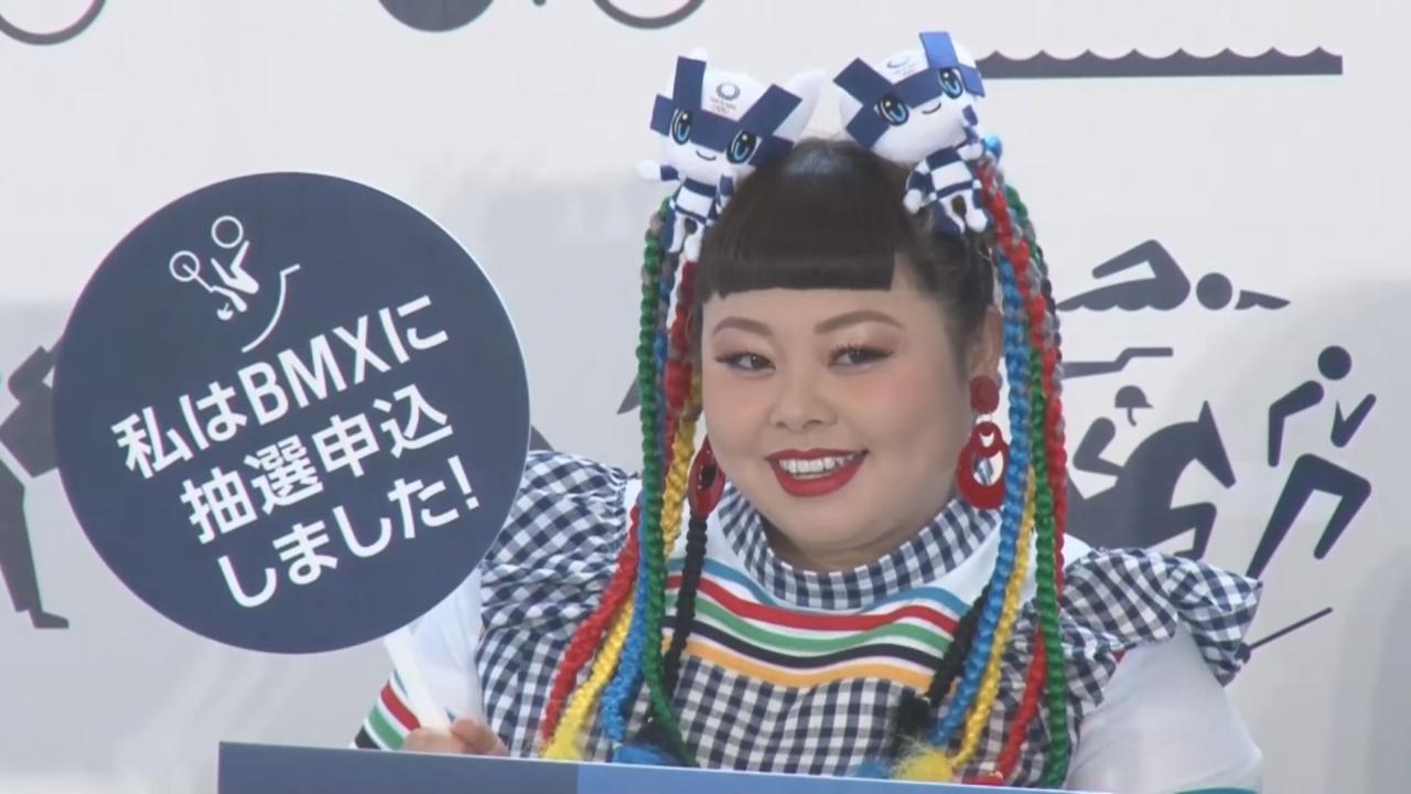 渡邊直美出席奧運宣傳活動 造型配合奧運五色喜感十足