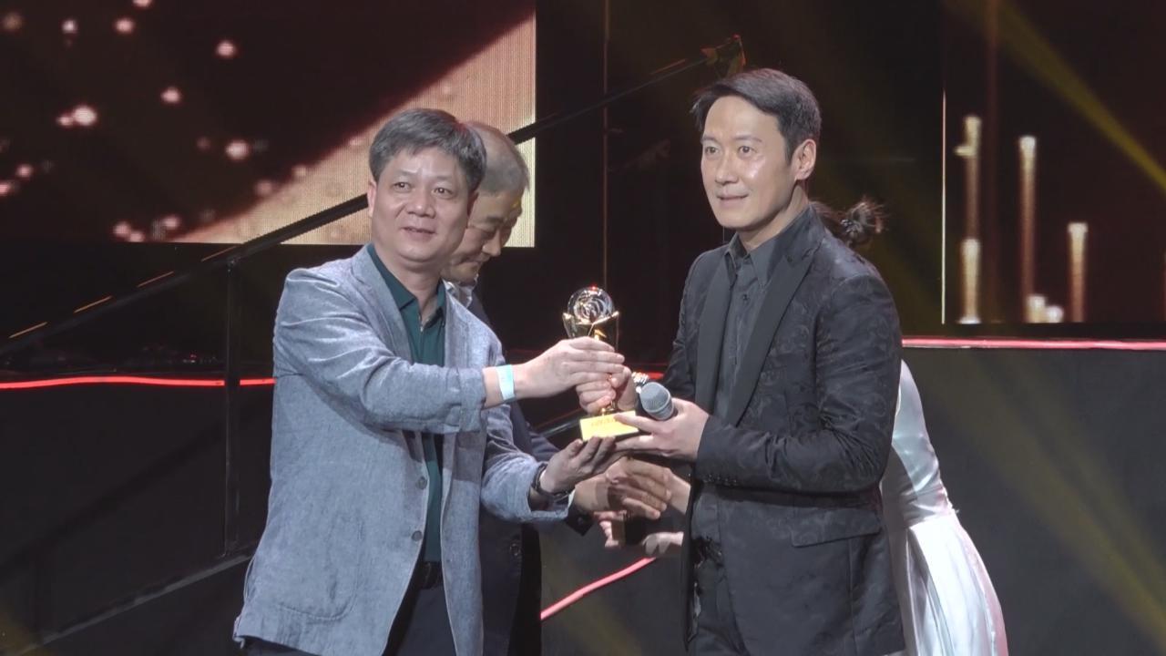 (國語)廣州舉行盛大頒獎禮 黎明喜得兩獎現場清唱