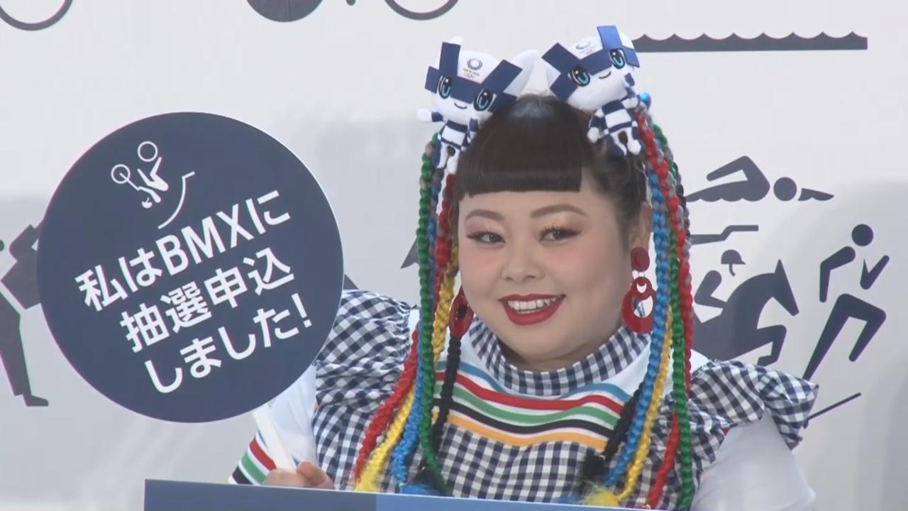 (國語)渡邊直美出席奧運宣傳活動 造型配合奧運五色創意十足