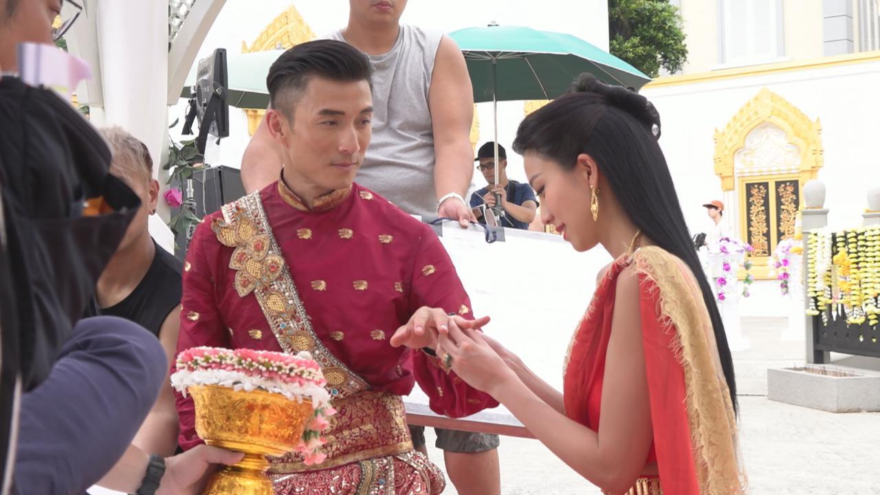 (國語)姚子羚為拍攝婚禮戲份做足功課