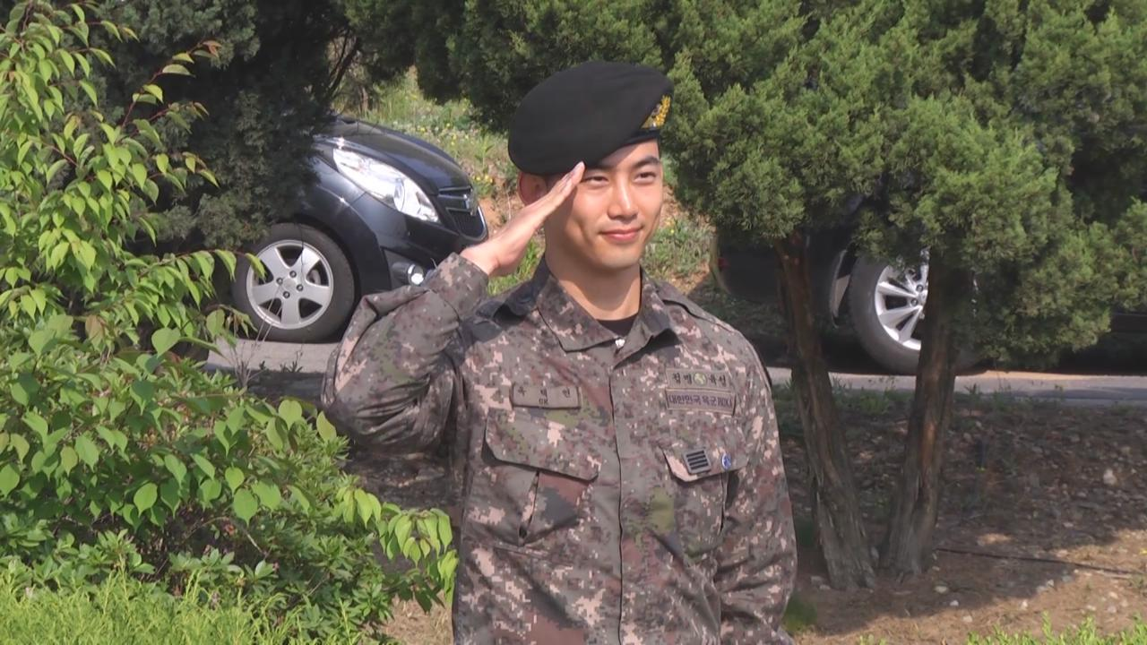 被網民封為韓國隊長 玉澤演分享退伍後計劃