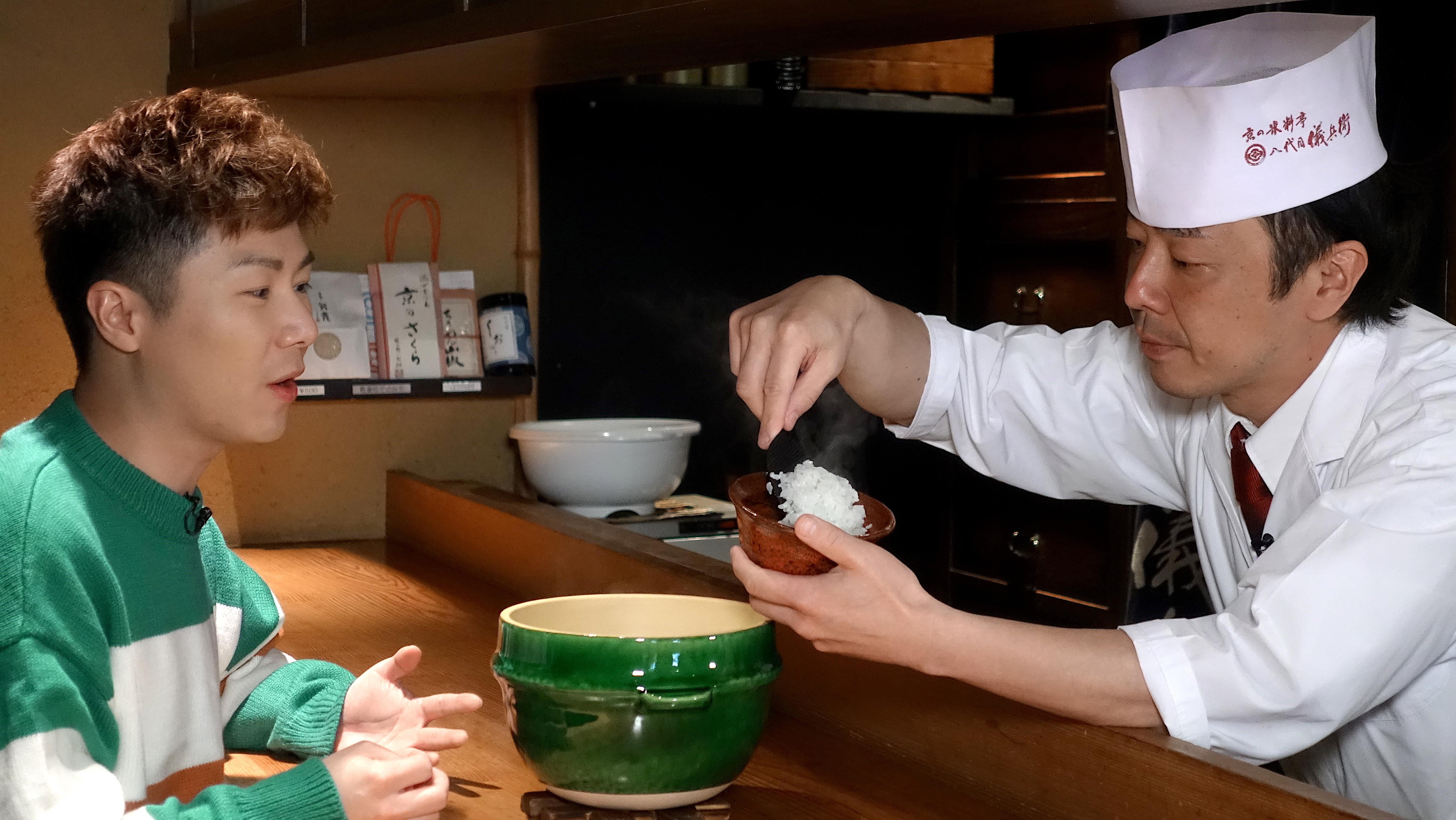 米料亭米專家炮製極品白飯