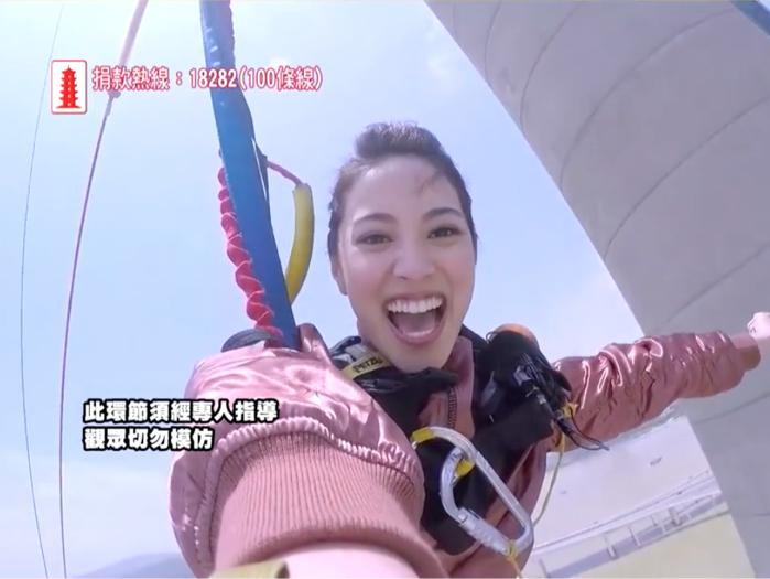 陳凱琳、蔡思貝為慈善挑戰笨豬Jump!
