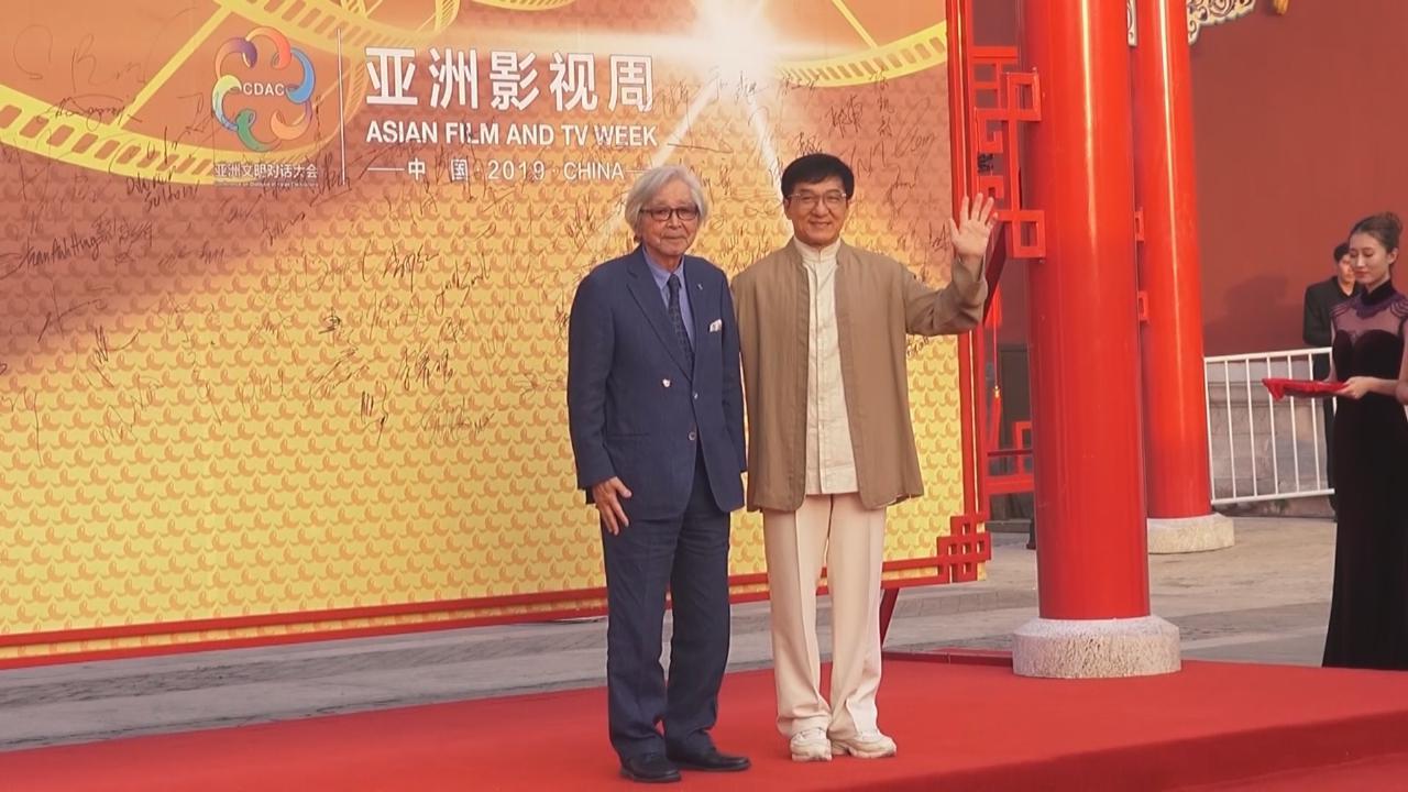(國語)亞洲影視周北京開幕 成龍率領眾星獻唱
