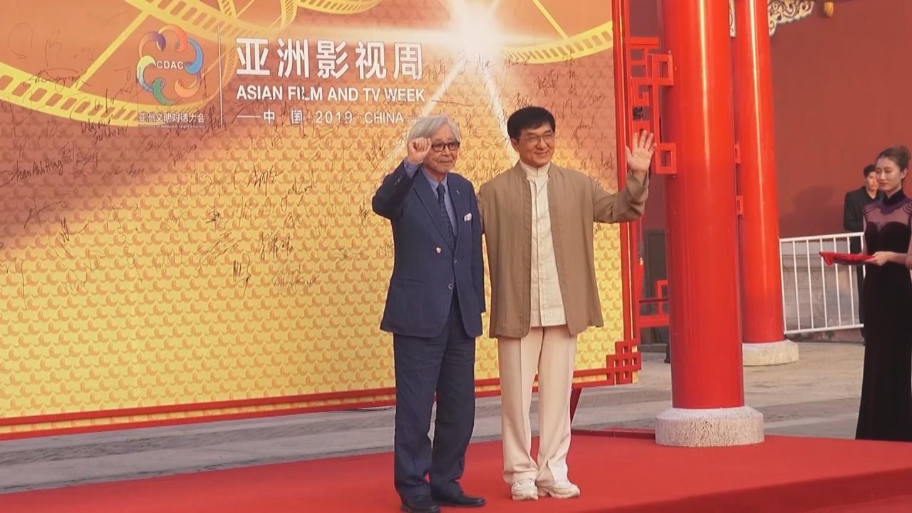 亞洲影視周北京開幕 成龍率領眾星獻唱