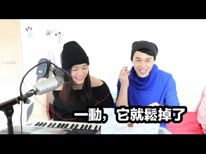 JESSICA LAW X FREEYON CHUNG COVER | Always Remember Us This Way