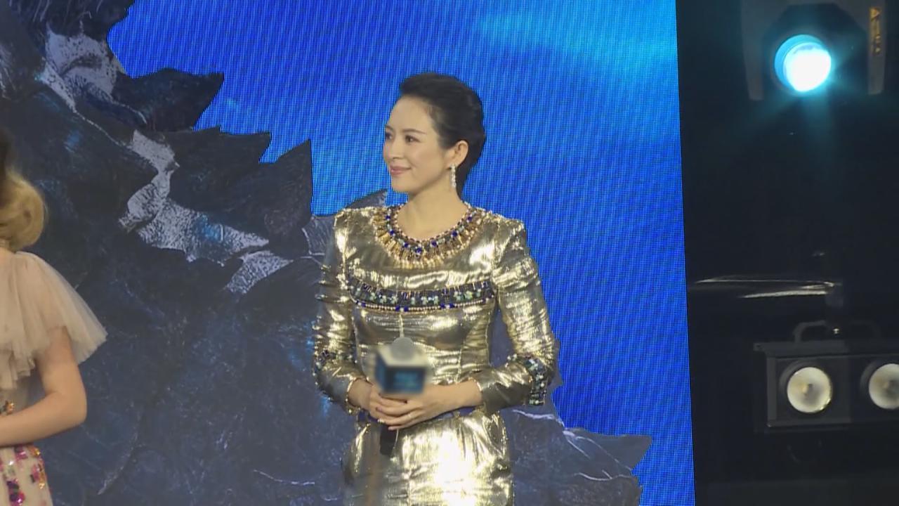 (國語)章子怡北京出席新戲首映禮 苗條身形打破懷孕傳聞