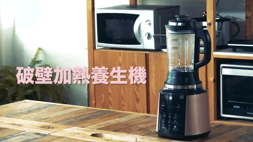 香港寸金尺土,屋企咁細,多功能嘅電器就最啱喇!