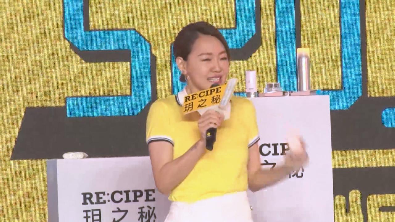 520情人節上海出席活動 小S獲網紅與粉絲爭相表白