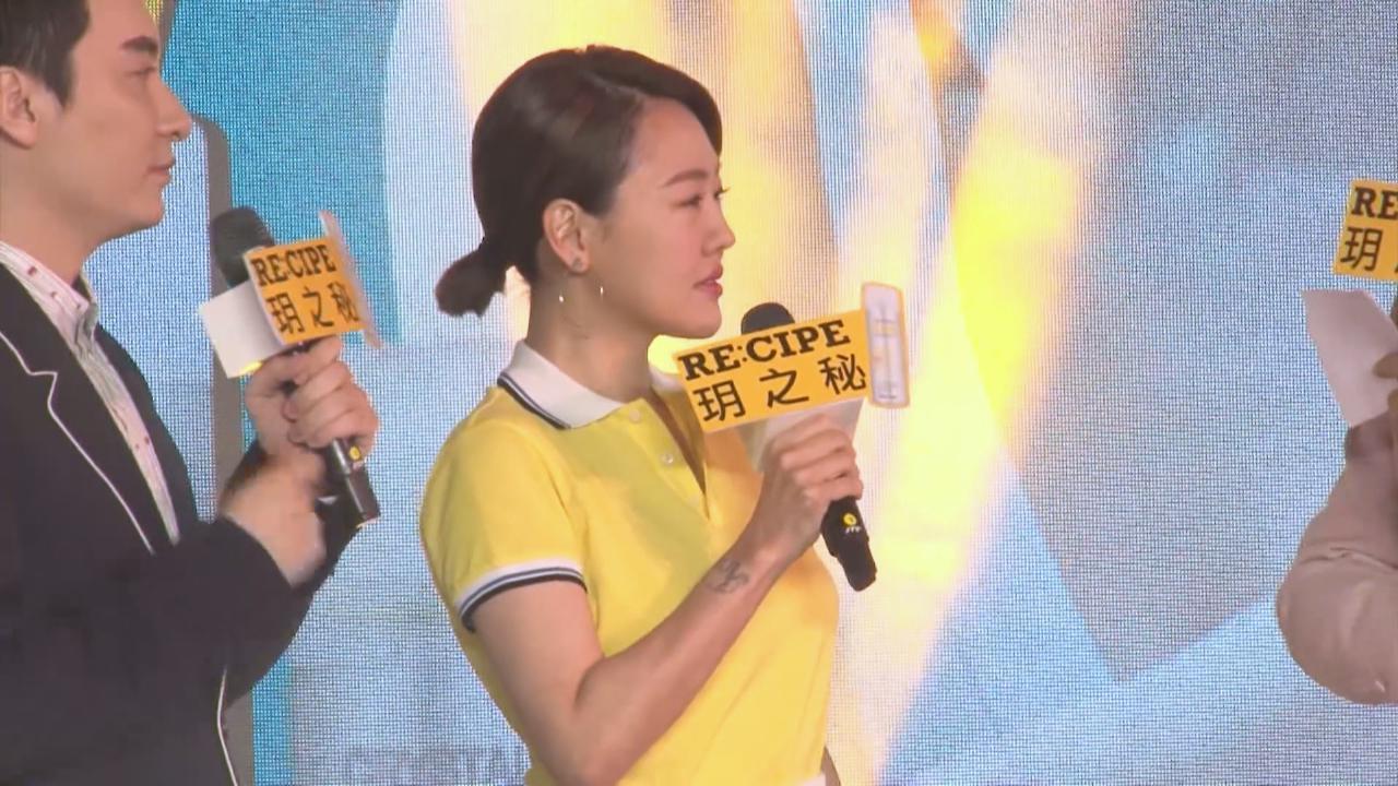 (國語)小S上海出席活動 獲網紅與粉絲爭相表白
