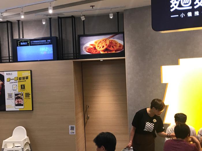麵麵店率先試食活動@新都城中心一期