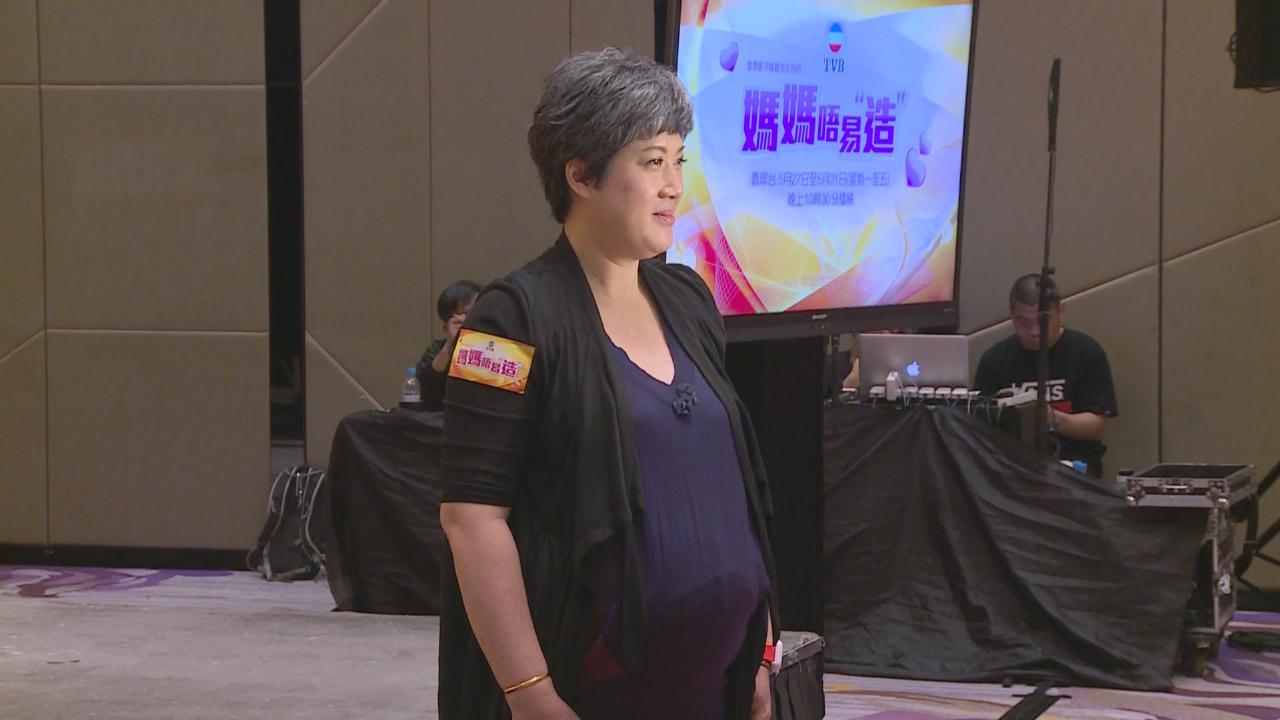 全新節目媽媽唔易造記招 陳麗麗分享高齡產婦難處