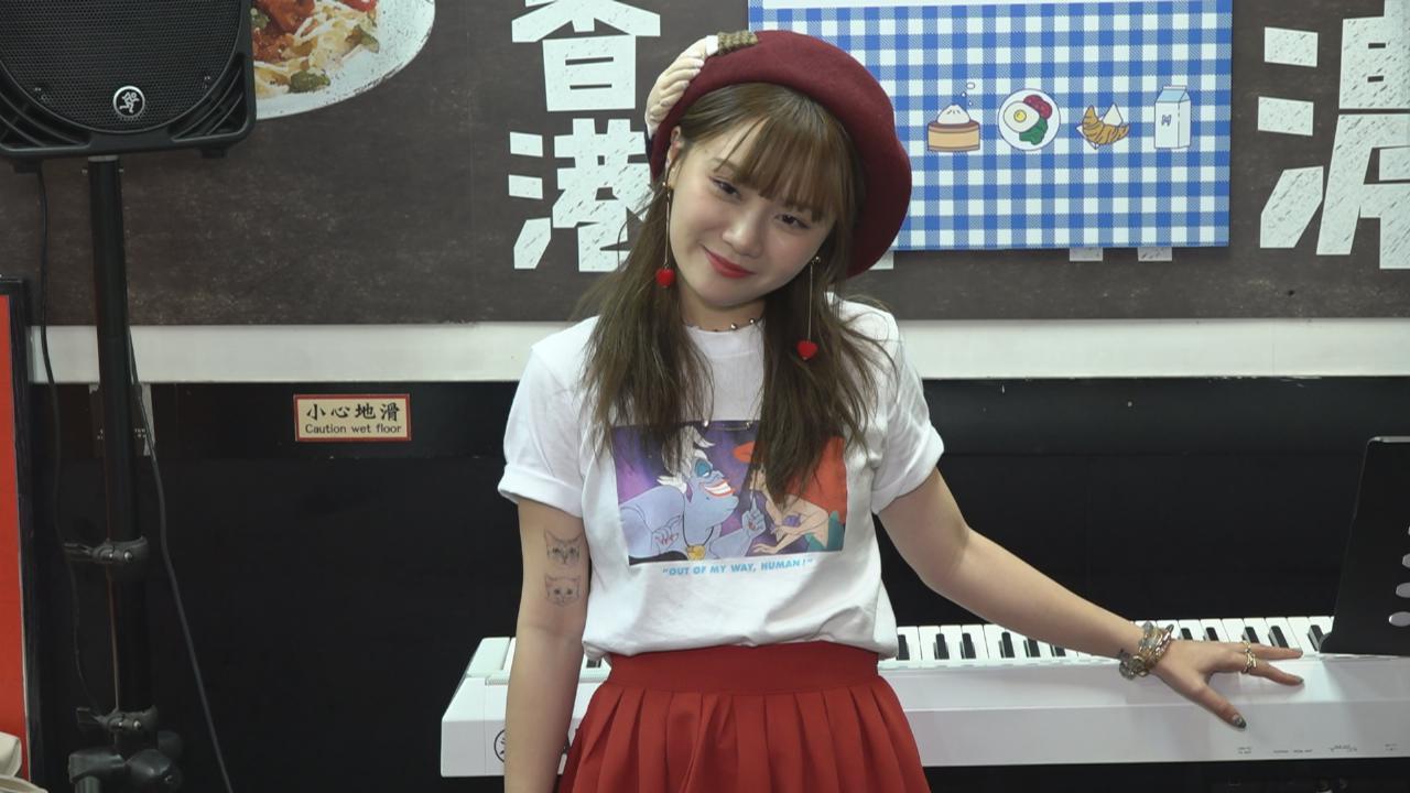 譚杏藍到茶餐廳開音樂會 為宣傳新歌推出特別餐