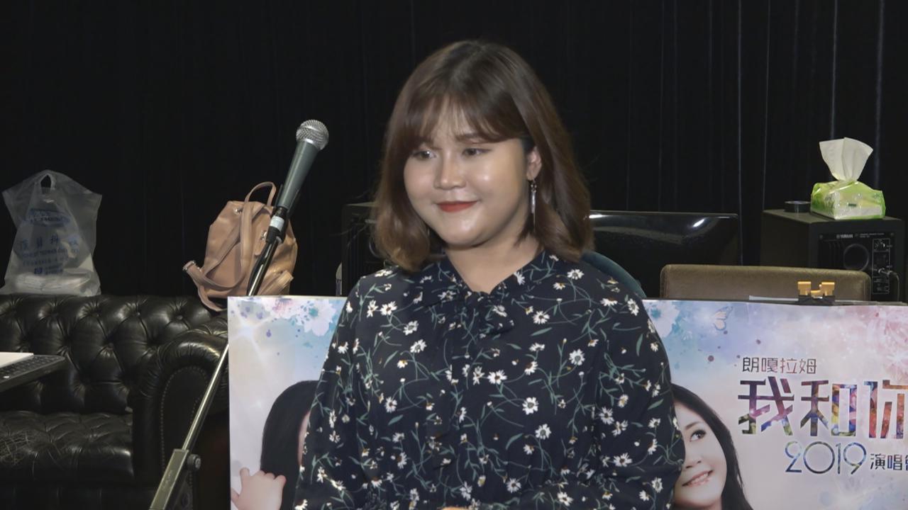 朗嘎拉姆第三度來港開個唱 預告挑戰韓語歌送粉絲