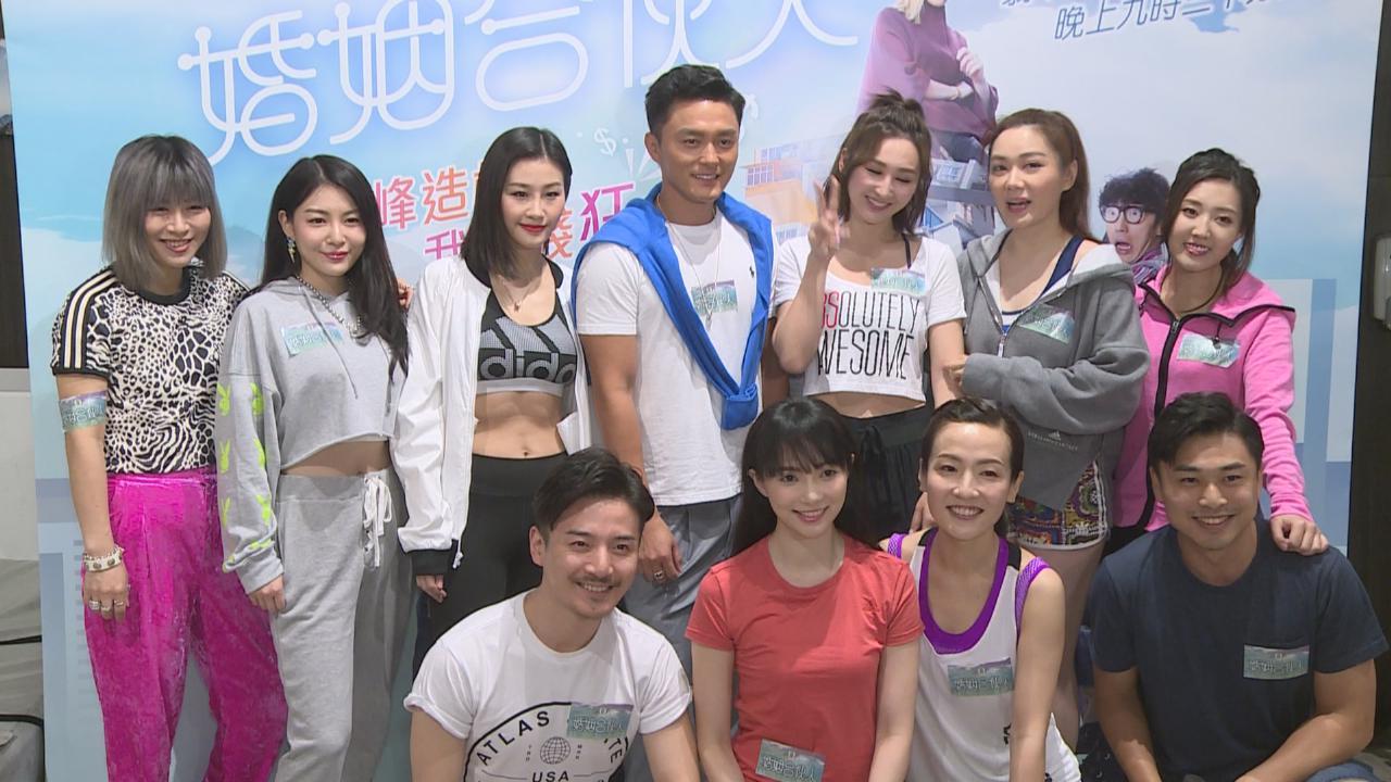 高Ling秀怡與網民對話 邀湯洛雯加入