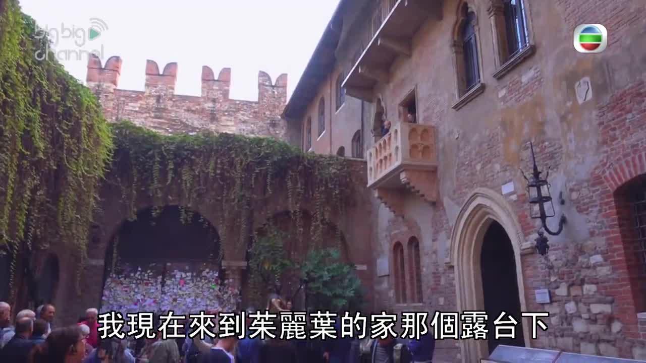 意大利玩得浪漫 必遊茱麗葉之家