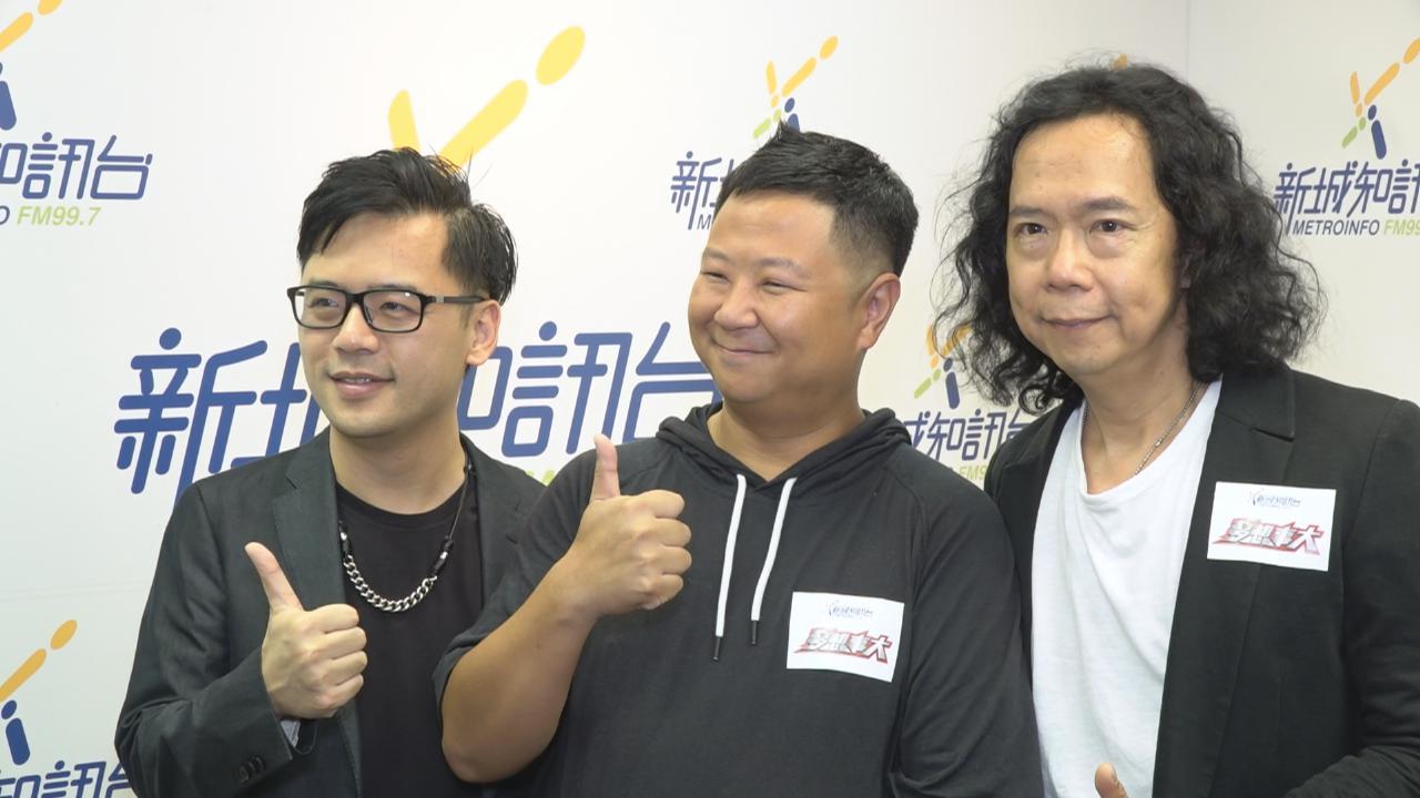 鄧建明為音樂比賽擔任評判 重視參賽者獨特風格