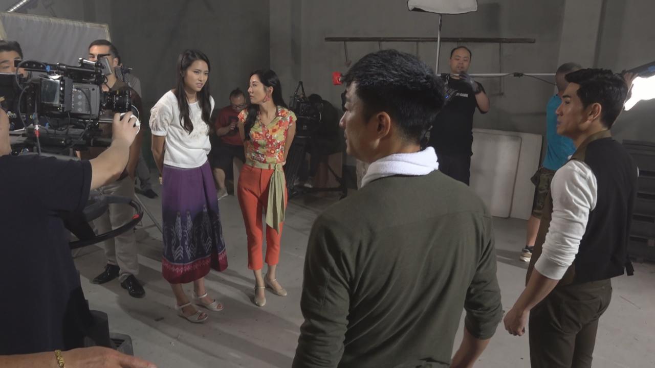 唐人街眾演員炮製驚喜 為劉穎鏇補祝生日
