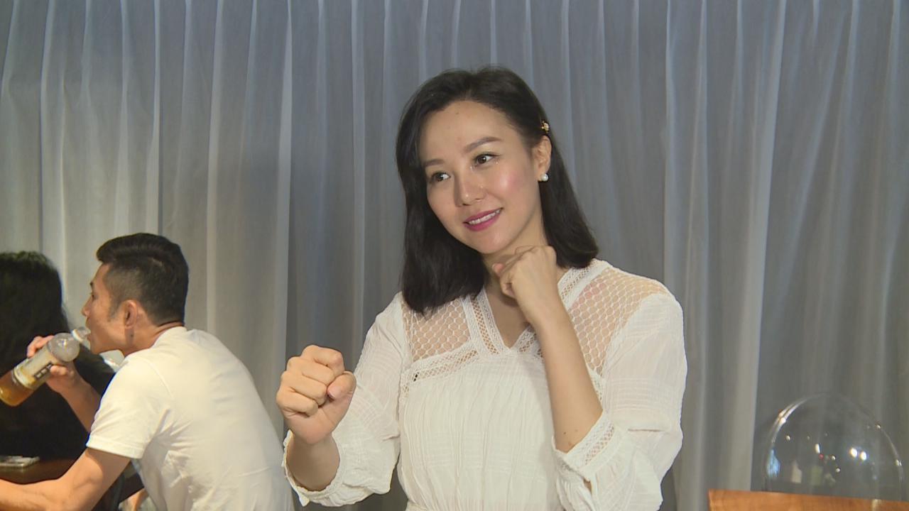 甄詠珊曾學打泰拳減肥 笑談拒上台打比賽原因
