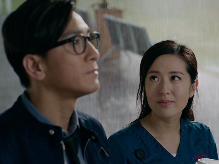 宣傳片:愛情,能否治愈傷痛?