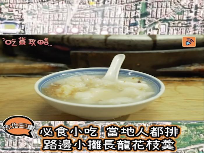 台北三重必食小吃 當地人都排 長龍花枝羹