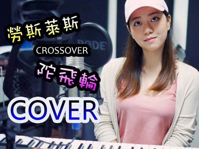 JESSICA LAW COVER | 勞斯萊斯 X 陀飛輪