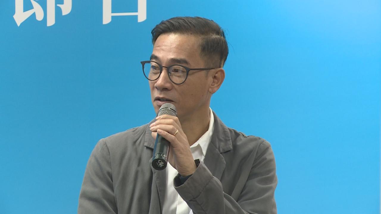 (國語)陳小春透露已落實巡演香港站 盼能於主題公園開唱