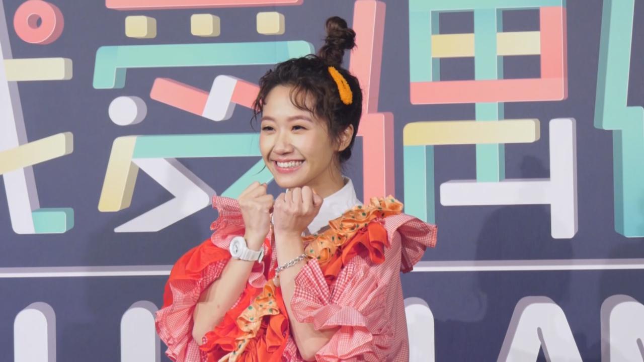 (國語)新改版節目獲炎亞綸站台 Lulu望透過節目見各地紅星