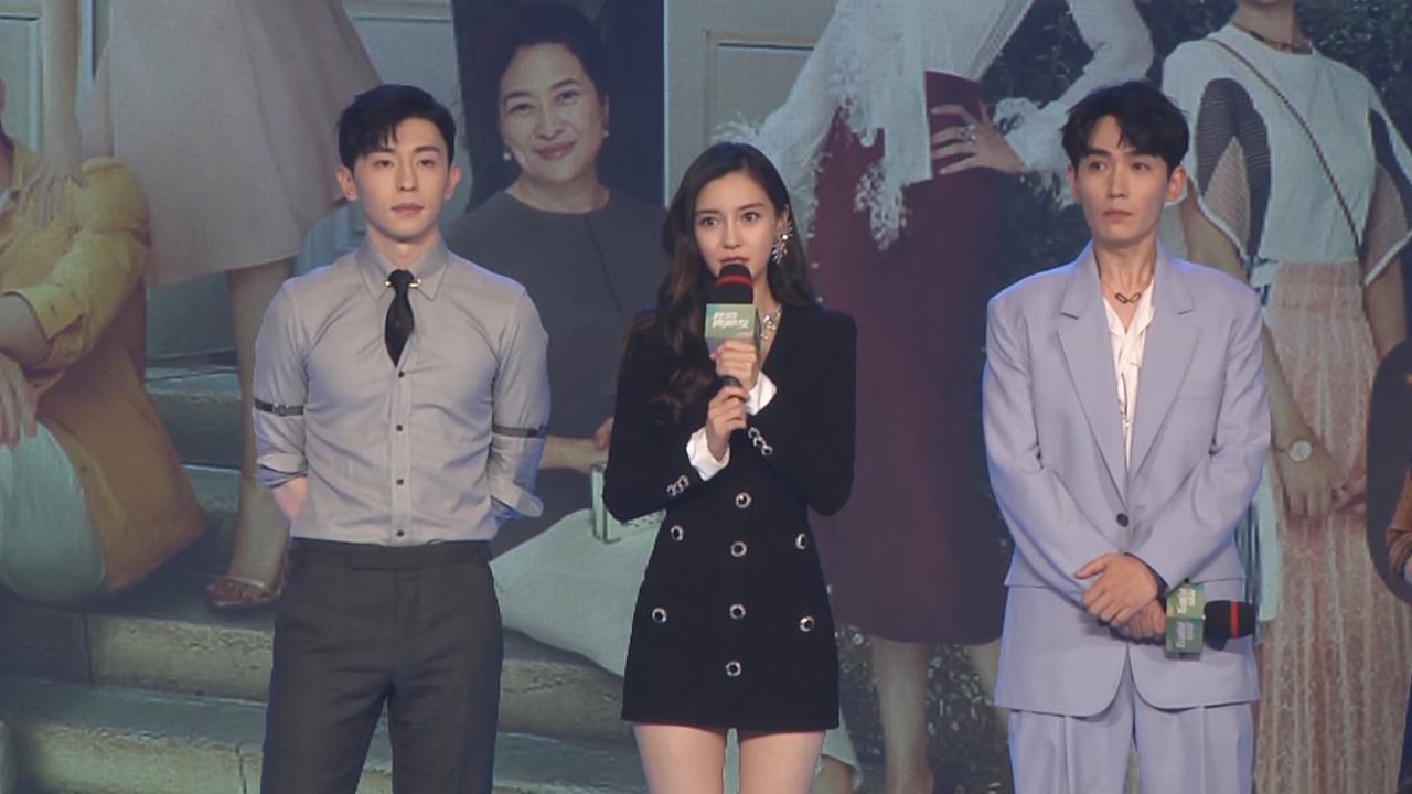Angelababy孖鄧倫北京宣傳新劇  開心分享拍劇難忘事