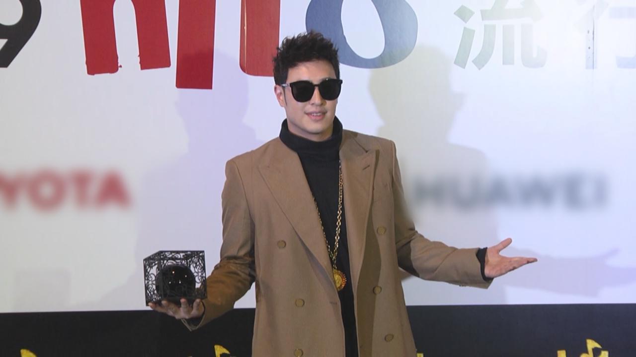 年度音樂頒獎禮盛大舉行 人氣王潘瑋柏打頭陣演出