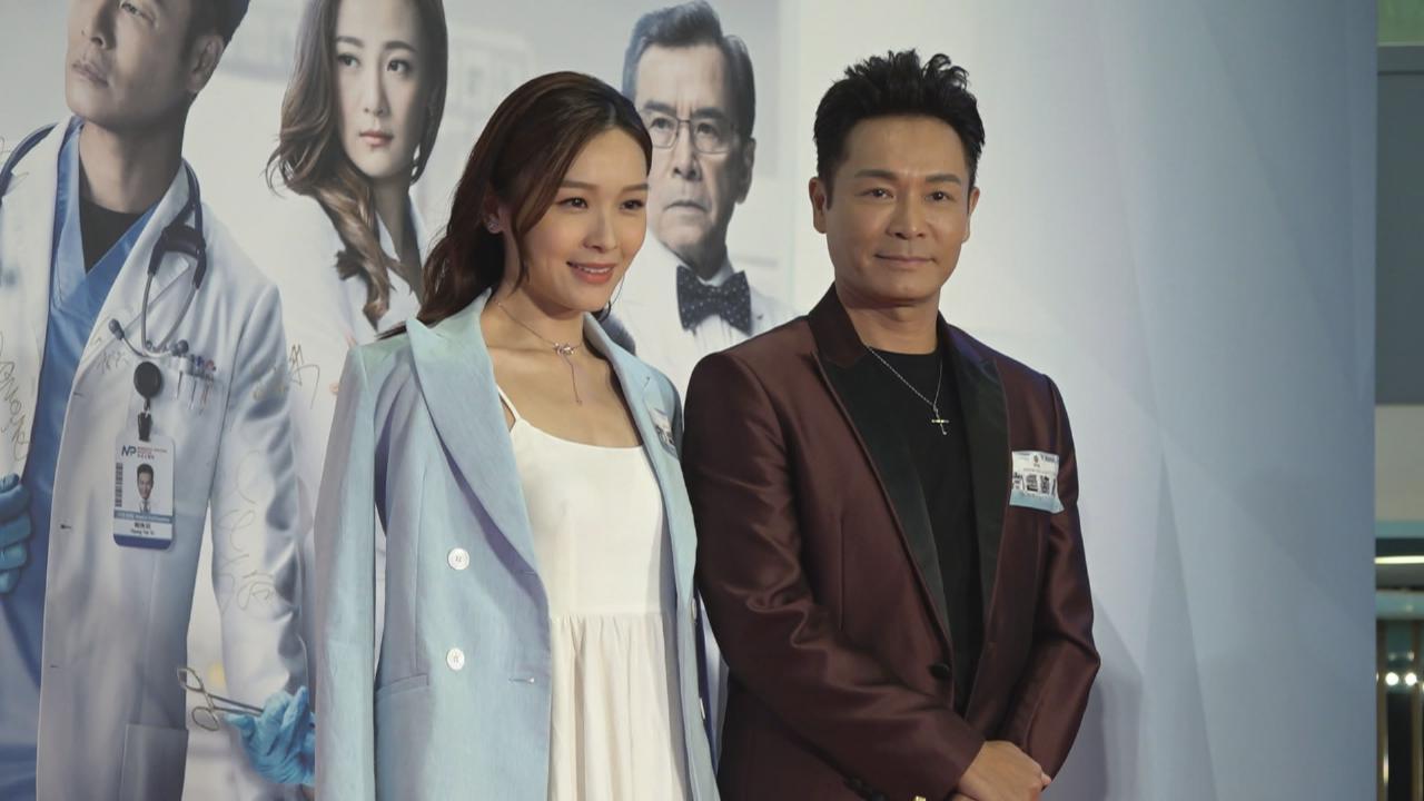 (國語)白色強人舉行盛大首映會 郭晉安欣賞李佳芯劇中角色