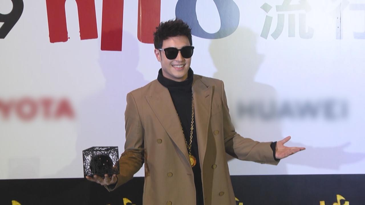 (國語)年度音樂頒獎禮盛大舉行 人氣王潘瑋柏打頭陣演出